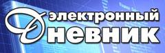 logo dnevnik1